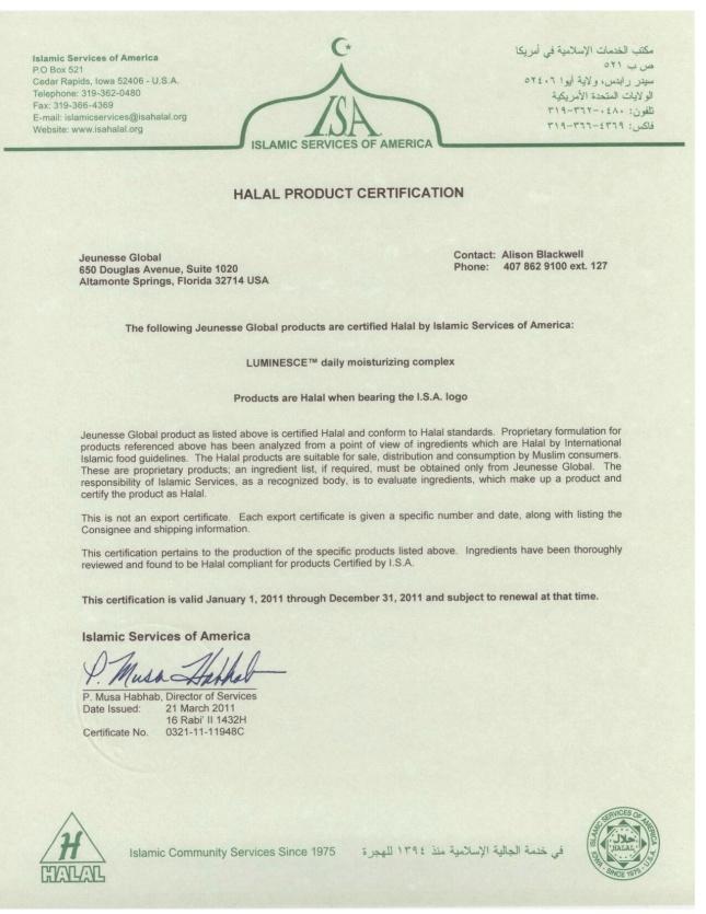 sertifikat-halal-luminesce-moisturiser